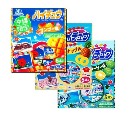 ST小旺鋪  日本嗨啾軟糖系列  HI-CHEW  甜檸檬  嗨啾軟糖  森永嗨啾   シークヮーサー味  甜檸檬味