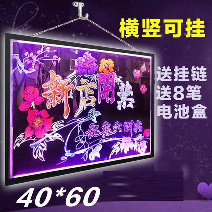 奇奇店-七彩LED熒光板40 60咖啡店寫字板 懸掛式廣告板 發光板留言板#店鋪使用 #盡顯個性 #流暢如紙