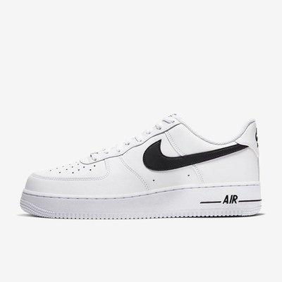 現貨+代購 - Nike Air Force 1 07 全白 白黑 權志龍 GD CJ0952-100