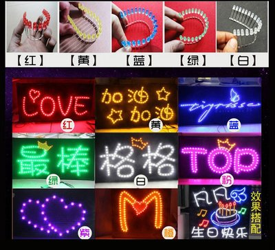 演唱會燈牌 LED訂做歌迷手舉定制折疊軟發光應援頭戴相機燈牌#燈牌#應援#定制#演唱會專用