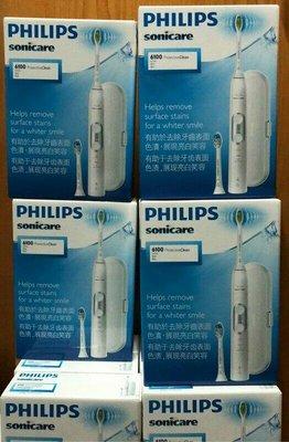 HX6877/27 最新款【PHILIPS飛利浦】Sonicare 智能護齦音波震動牙刷/電動牙刷
