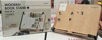 拆售 單個 Sysmax木質立書架(S)看書架 讀書架 食譜架 平板架 COSTCO 好市多代購
