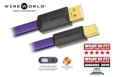 ((線材小舖)) 全新品 美國 WireWorld ULTRAVIOLET 7 (紫光 ) USB Cable A-B
