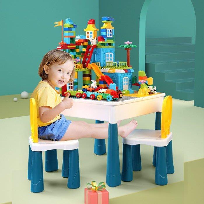 佳佳玩具 ----- 多功能 積木桌 吃飯桌 遊戲桌 學習桌 附小熊椅 可放太空沙 動力沙 益智玩具【YF17648】