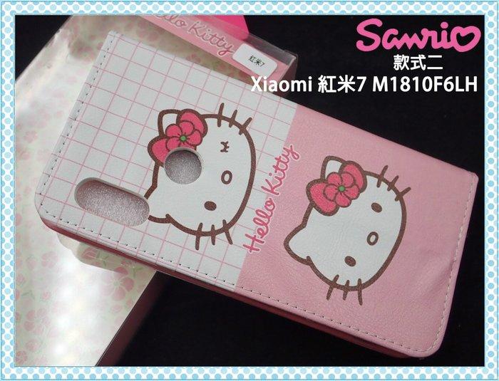 【閃電出貨】HelloKitty Xiaomi 紅米7 M1810F6LH 現代款白粉格子側掀皮套 紅米7款式2