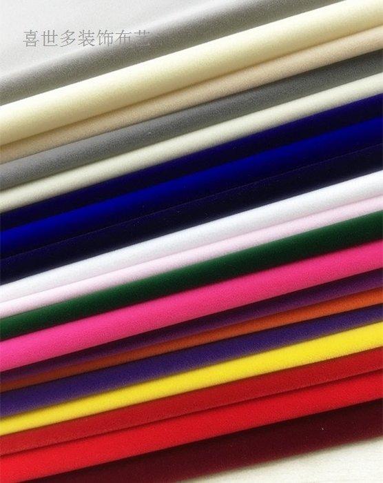 極有家加厚吸光植絨背景布白黑絨布1.5米寬植絨布#自粘皮革#加厚加密#絨布背膠