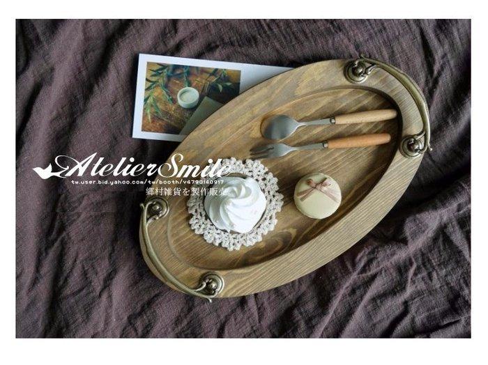 [ Atelier Smile ] 鄉村雜貨  森林系 復古婚禮蛋糕盤 橢圓木製托盤 收納盤 # 大款 (現+預)