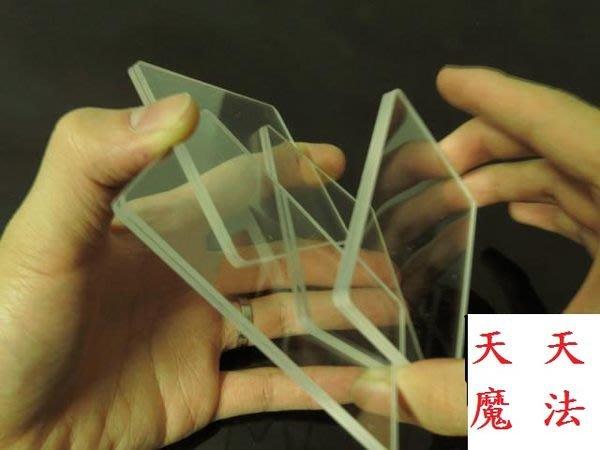 【天天魔法】【B430】PASS練習器(透明水晶多段花切牌)(透明壓克力版本)