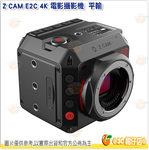 Z CAM E2C 4K 電影攝影機 最小可換鏡頭 4K 10bit MFT卡口 類BMPCC 4K 平輸水貨