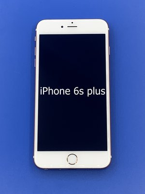 *二手商店*Apple Iphone 6S PLUS 128G (1200萬畫素 A9 5.5吋)