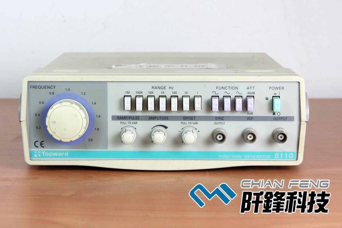 【阡鋒科技 二手儀器】Topward 8110 Function Generator 函數產生器 波形產生器
