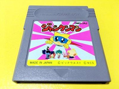 幸運小兔 GB遊戲 GB JankenMan ジャンケンマ GB卡帶 任天堂 GameBoy GBC、GBA 適用 D6