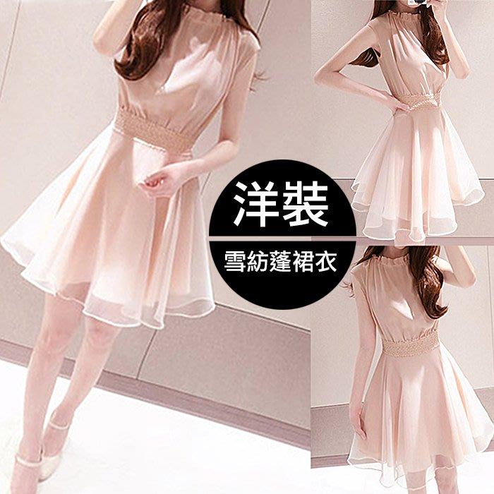 【JS 姊妹時代】【5P4911】日系木耳邊紗網顯瘦雪紡蓬蓬連身上衣裙