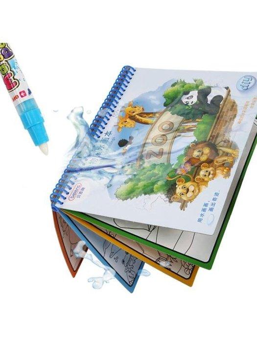 兒童塗鴉畫布水畫本寶寶魔法水畫冊可反復水寫塗鴉本填色本   全館免運