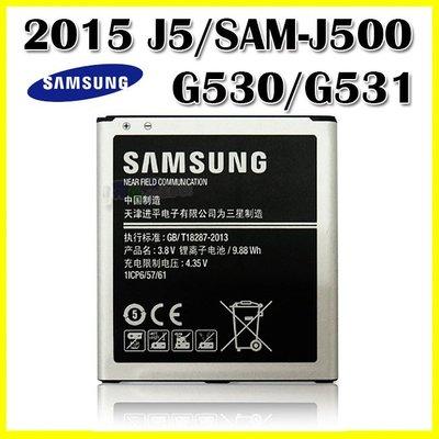 三星電池 Galaxy J3 J5 2015/GRAND J2 Prime G530 G531 2600mAh