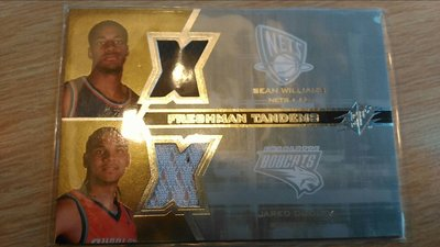 '07-'08 SPX Freshman Tandems F2-DW Williams,  Dudley在增值!!