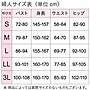 【e2life】♡ 特價零碼出清 ♡日本 郡是 Gunze 女內褲 # KL9370A