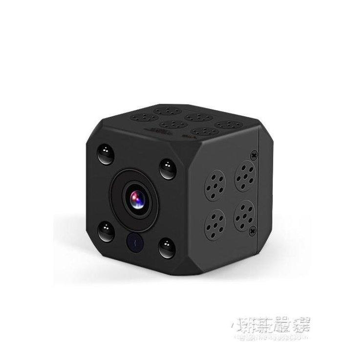 微型攝像頭無線WIFI網路手機遠程智慧高清夜視家用室內監控器套裝igo