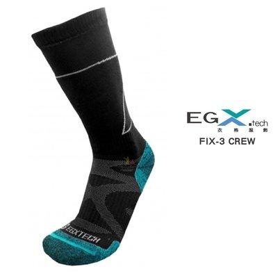 ☆永璨體育☆ EGX tech衣格 FIX-3 CREW 長筒繃帶機能籃球襪(黑/綠) 襪子 保護 防護