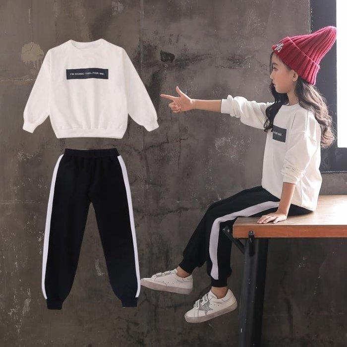999童裝 女童新款秋季運動套裝中大童韓版休閒印花衛衣兒童洋氣二件套01KK12
