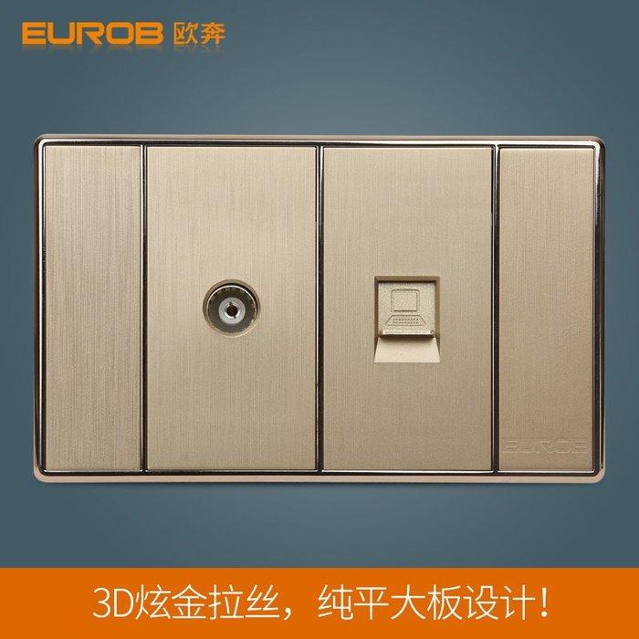 千夢貨鋪-歐奔墻壁開關插座面板S7炫金拉絲118型兩位電視+電腦插座#插座#開關插座#暗盒#三孔插座#爆款