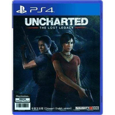 窩美 PS4 神秘海域失落的遺產 Uncharted The Lost Legacy中文