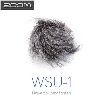 又敗家@日本Zoom防風毛罩WSU-1防風毛罩適H1 H2n H4n H5 H6麥克風防風毛罩MIC防風罩WSU1毛防風罩抗風罩去風切聲去風罩少風切聲雜音防風套