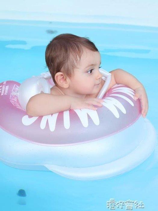 寶寶游泳圈兒童腋下圈小孩嬰兒趴圈新生幼兒浮圈泳圈0-4歲