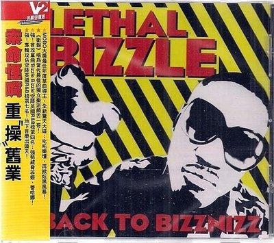 *LETHAL BIZZLE 索命怪嘴 // 重操舊業 ~ 英國版-英國R&B榜第4名