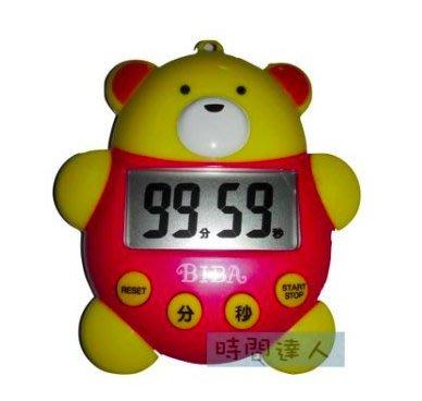 [時間達人] BIBA計時器 可愛熊造型 超大聲 高雄市