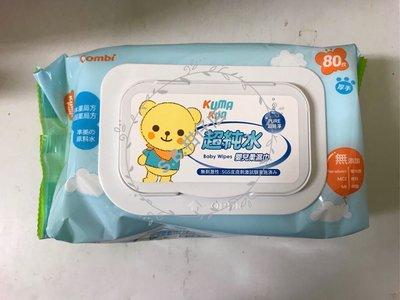 Combi 純水 無添加 濕紙巾 80枚 kuma kun 超純水 嬰兒柔濕巾 厚手 濕巾