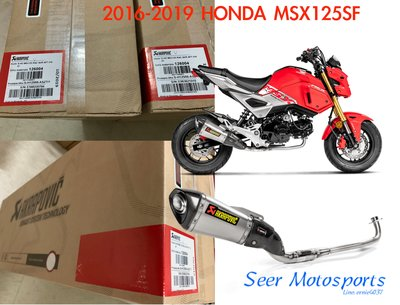 [Seer] 現貨 Akrapovic Honda MSX 125 SF 鈦合金 全段 蠍子管 蠍子 排氣管 16-19