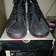 全新絕版Air Jordan 7 retro 2002 us8.5