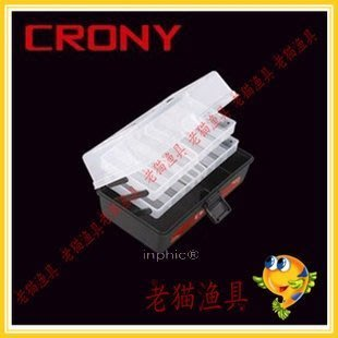 INPHIC-CRONY手提箱 收納盒 294187150mm