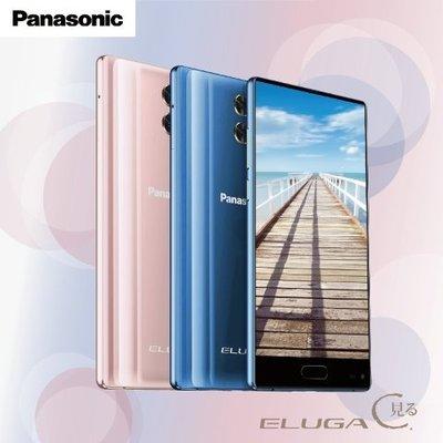 【雲端101】Panasonic ELUGA C 5.5吋 4G+3G雙卡雙待 4G+64G 送 原廠皮套+玻璃保護貼