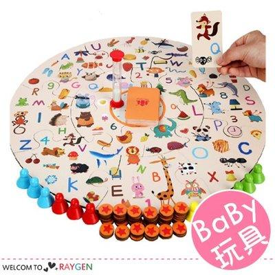 HH婦幼館 小偵探找圖記憶遊戲 親子互動 益智玩具 桌遊【1D010M701】