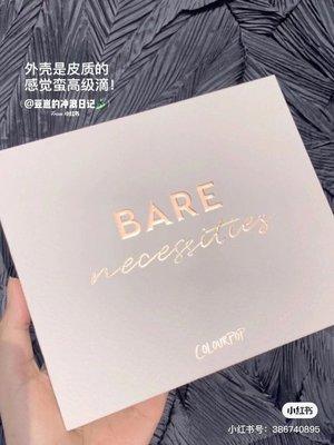 DM INTER美現貨 美國Colourpop卡拉泡Bare Necessities Mega 30色眼影盤