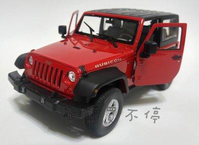 現貨 JEEP WRANGLER 牧馬人吉普車 紅色 1:24 原廠仿真合金汽車模型