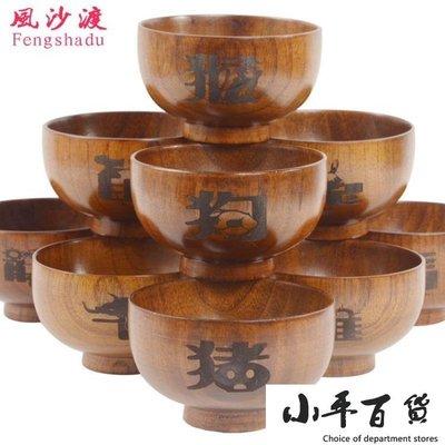 木碗 餐具兒童碗單個防摔碗木頭碗家用木碗可愛卡通創意吃飯碗成人【小平百貨】