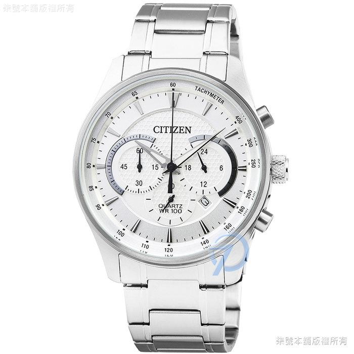 【柒號本舖】CITIZEN星辰超霸三眼計時鋼帶錶-白 / AN8190-51A