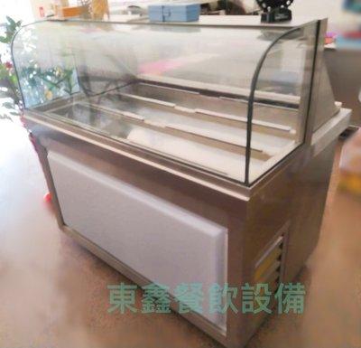 中古 二手  15盤冰料台 / 豆花展示台 / 半凍藏冰箱   電壓110v