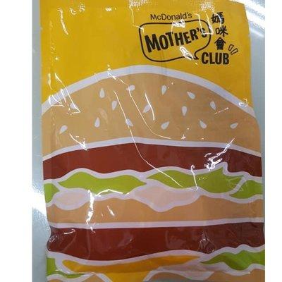 全新 麥當勞 McDonald 巨無霸造型矽膠隔熱防燙夾 (1對) Silicone Clip