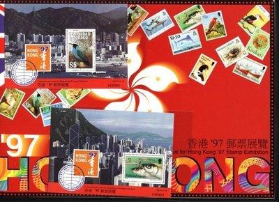 (3 _ 3)~香港小型張---1997年香港郵票展覽---外國郵票之香港風光---共15張帶折子