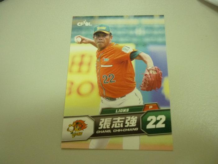 2014發行 2013年度中華職棒球員卡 統一7-11獅 張志強 10元起標