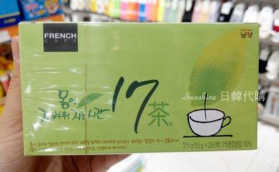 現貨 韓國正品 全智賢代言 南陽 FRENCH 17 茶 25入