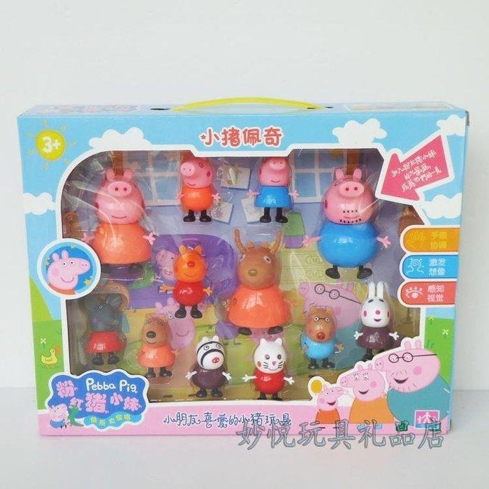 東大門平價鋪   pig 粉紅豬小妹 快樂遊戲園 全家四口 和七個伙伴  (特價中)