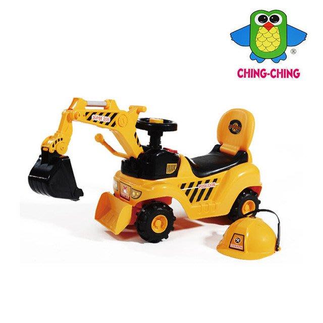 ☘ 板橋統一婦幼百貨 ☘  親親 ching-ching 挖土機助步車 滑步車 (WJ007)