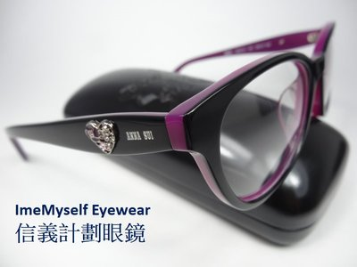 Anna Sui AS5012 optical spectacles Rx prescription frame