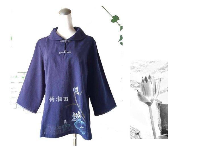 【荷湘田】秋裝--中國風翻領雙盤扣簡約七分袖手繪荷花修身舒適棉衣茶服