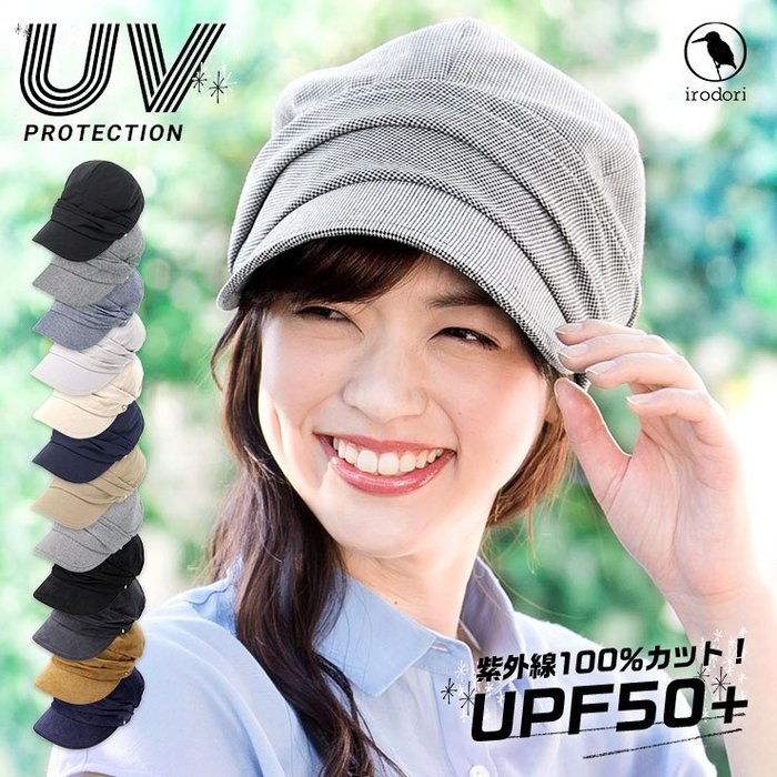 《FOS》2019新款 日本 女生 遮陽帽 100%紫外線 女款 帽子 可愛 時尚 防曬 抗UV 夏天 戶外 出國 熱銷